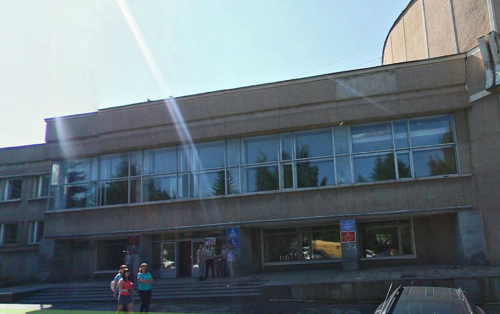 Мэрия Тагила решила продать бывший Дом политпросвещения