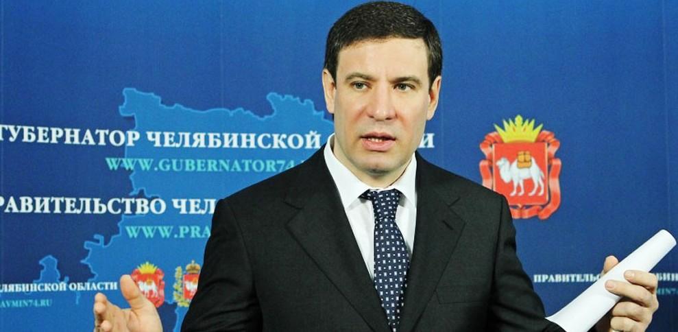 Бывшего губернатора Челябинской области заподозрили в получении взятки от министра