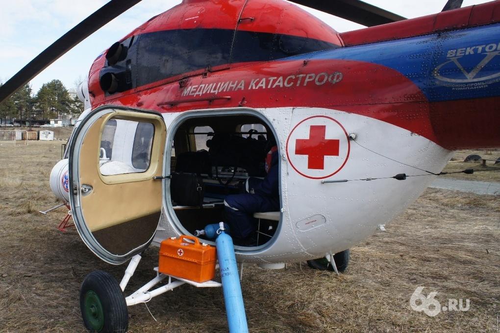 На площадки для санитарных вертолетов свердловский бюджет потратит 20 млн рублей