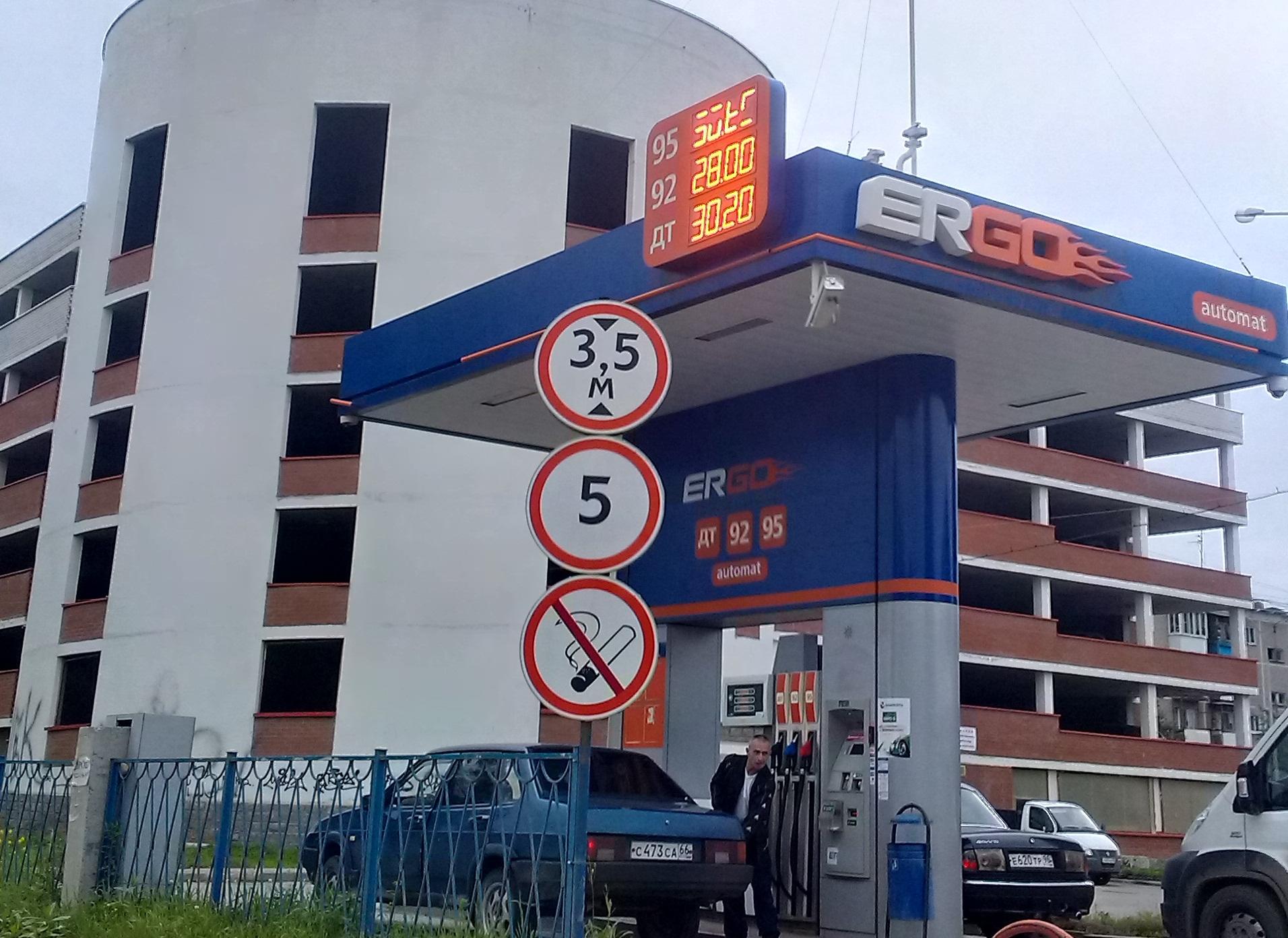 Мониторинг 66.ru: ударное удорожание бензина продолжается