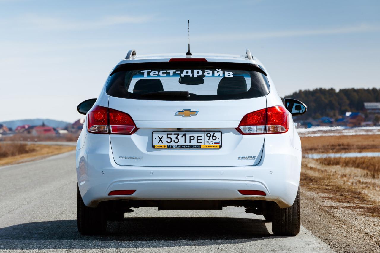 Грузоподъемный: тестируем универсал Chevrolet Cruze