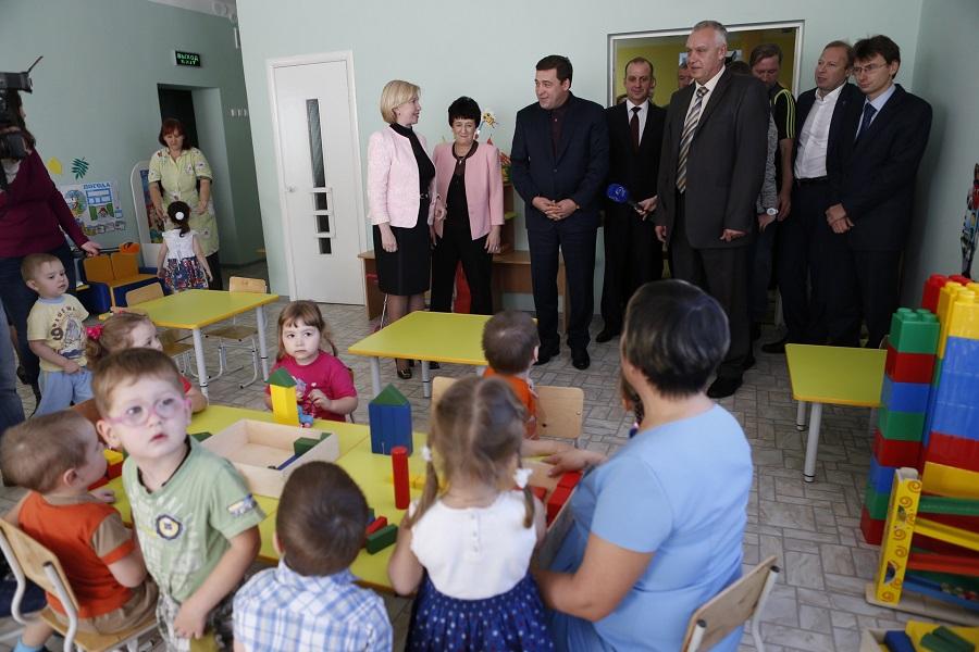 На Урале открылся детский сад для будущих инженеров