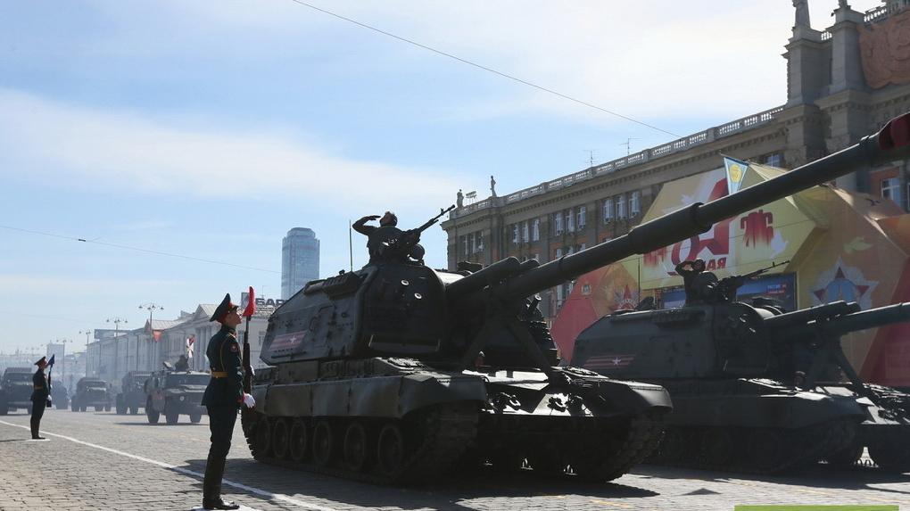 Военные перекроют центр Екатеринбурга ради репетиции парада. Карта и график