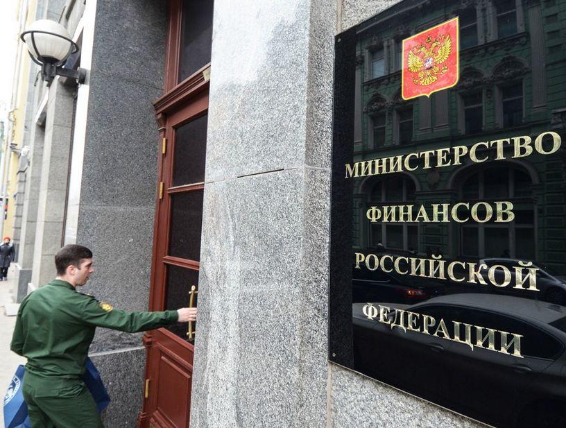 Минфин придет за налогами российских бизнесменов в Нидерланды и Люксембург