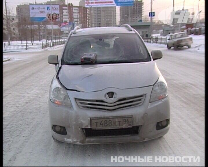 Возле «Дирижабля» Toyota сбила пешехода