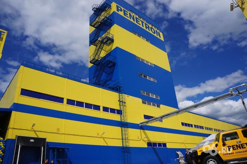 Санкции? В Екатеринбурге открыли завод, выпускающий американскую гидроизоляцию