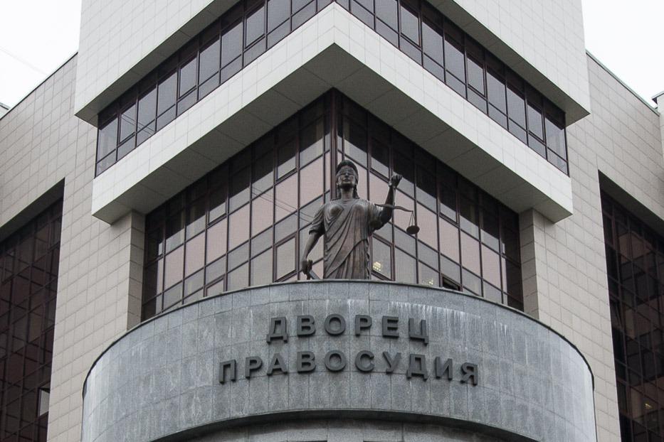 Главный судья Свердловской области: «За границей нет ничего, что стоит ваших денег»