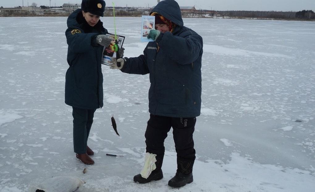 Четыре свердловских водоема признали опасными для рыбалки