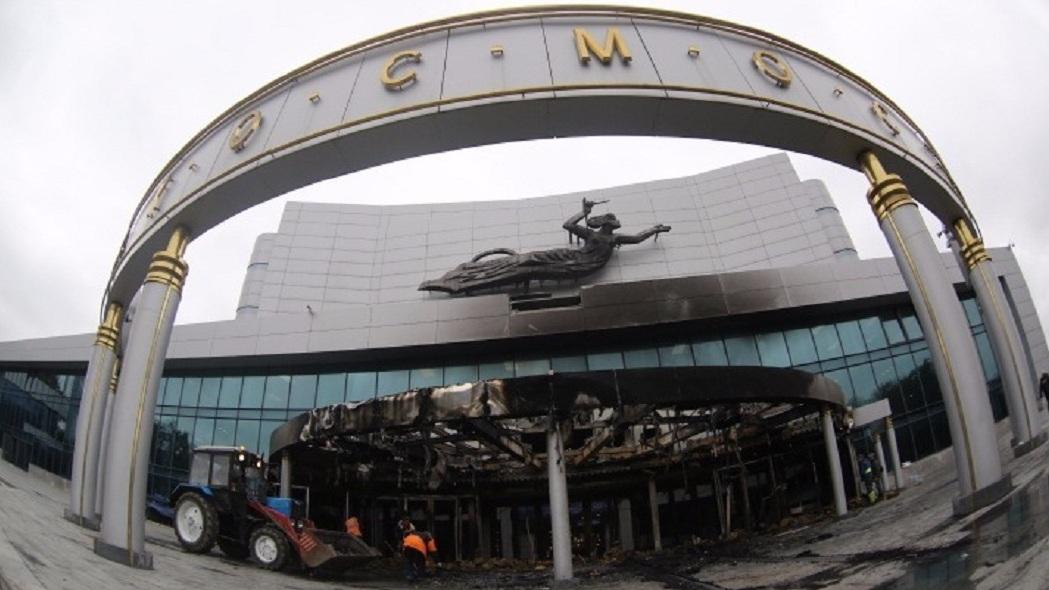 После поджога кинотеатра вЕкатеринбурге педагог обвинил Поклонскую вподдержке террористов