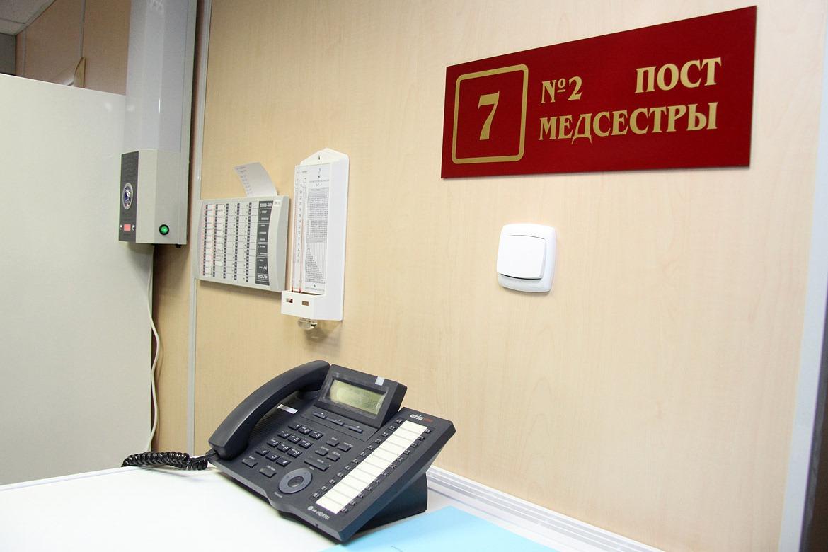 Больницы перебьются: Дума Екатеринбурга на четверть урежет финансирование медиков