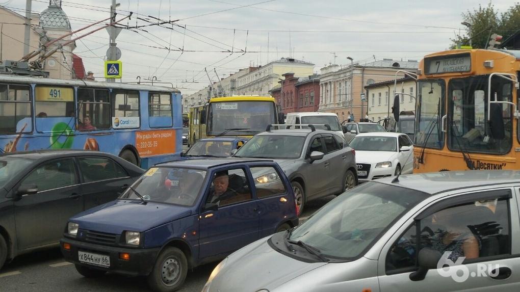 ВЕкатеринбурге перекроют улицу Карла Либкнехта