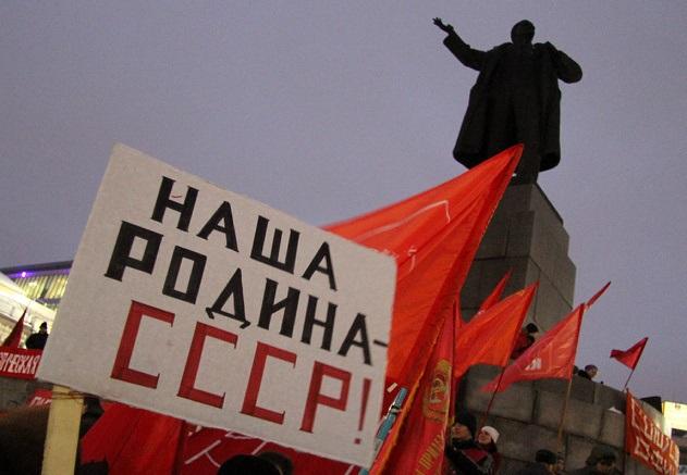 Красный день календаря: годовщину Октября в Екатеринбурге отметят протестными митингами