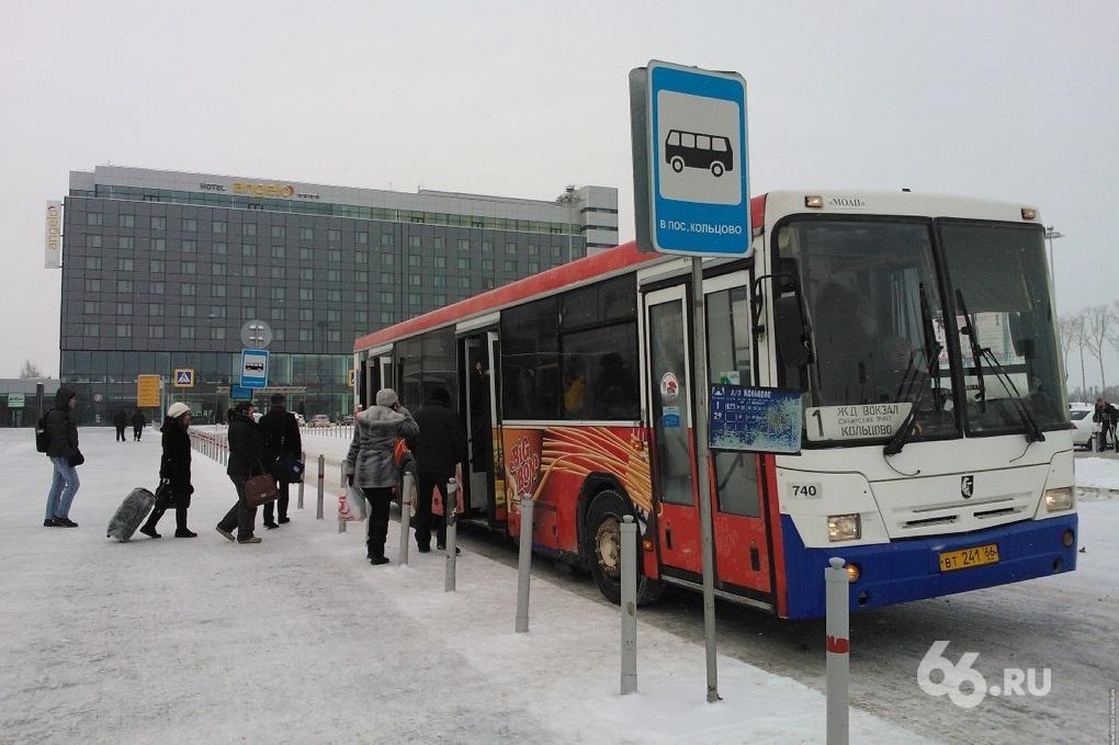 Екатеринбуржцам предлагают выбрать цвет для сотни новых автобусов