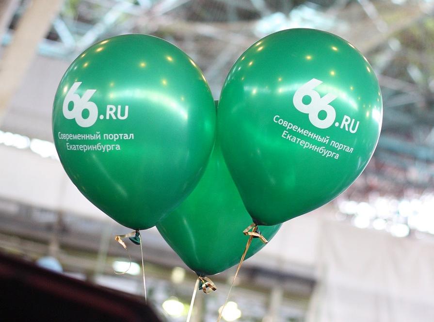 Екатеринбуржцев, рожденных 31 декабря, поздравят по-особенному