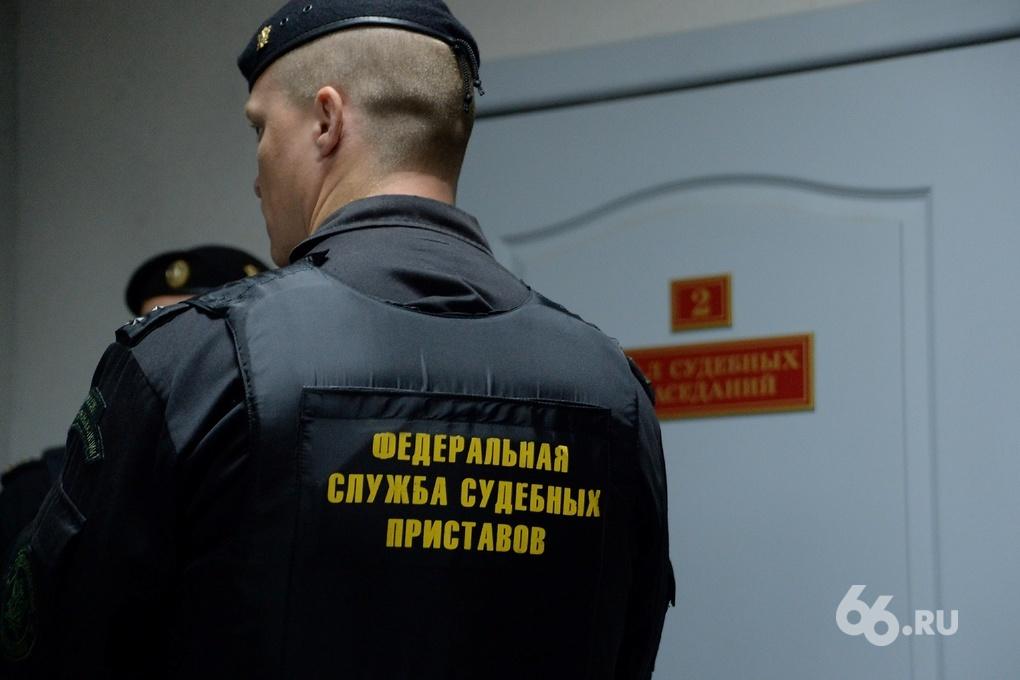 Судебные приставы прикрыли кафе «Тбилиси» на Сортировке