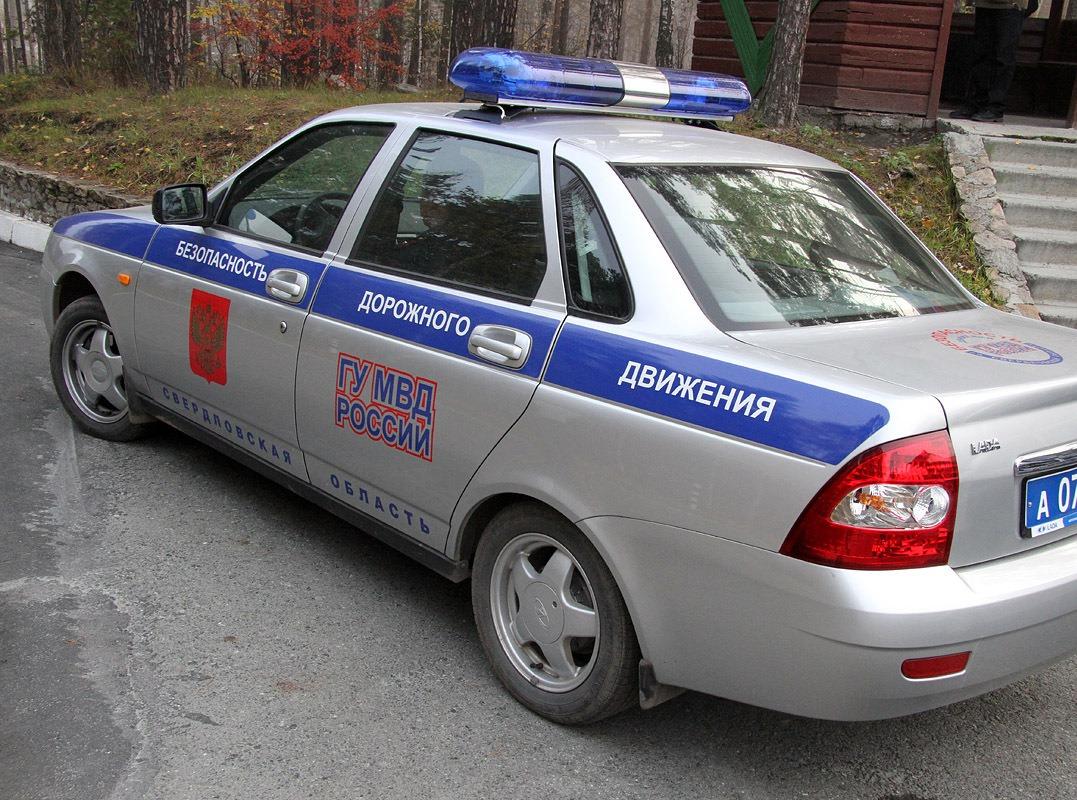 Полиция нашла рекламный баннер, который взяла пара из Ревды