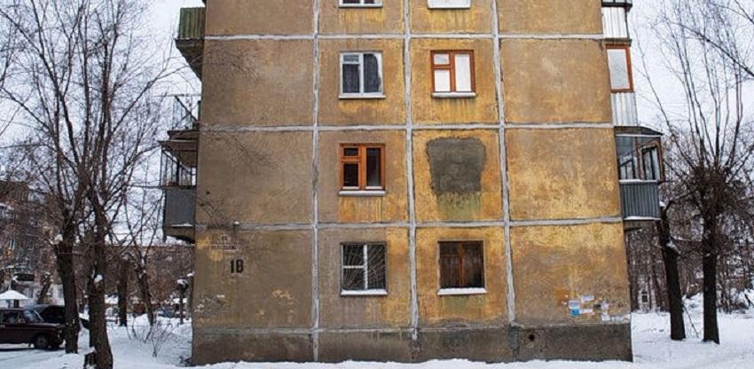 Депутаты Госдумы согласились с идеей снести хрущевки в Екатеринбурге