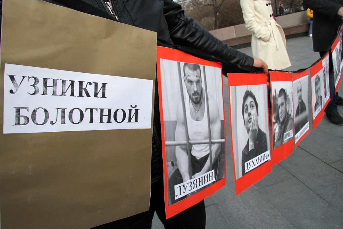 Екатеринбург поддержал «узников Болотной»