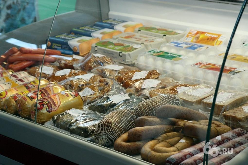 Магазин в Академическом оштрафовали за месячную просрочку продуктов