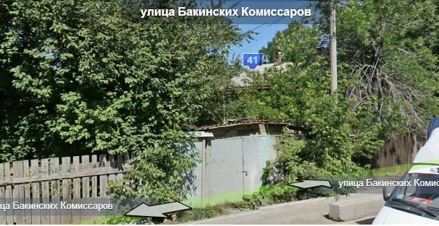 На Бакинских Комиссаров снесут бараки, чтобы расширить дорогу