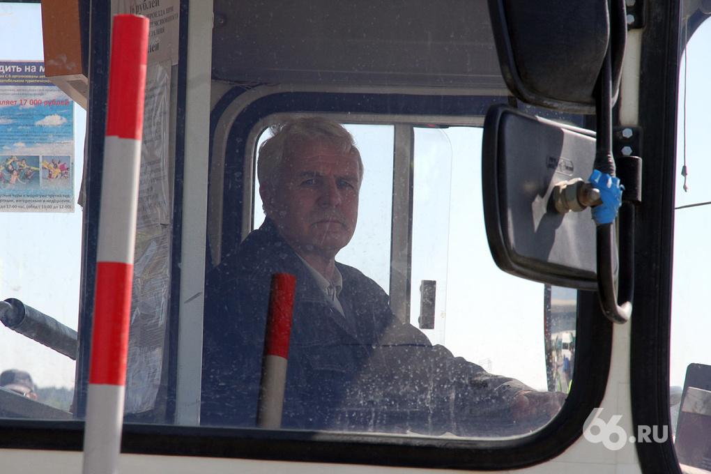 Власти Екатеринбурга нашли на дорогах трех нелегальных перевозчиков