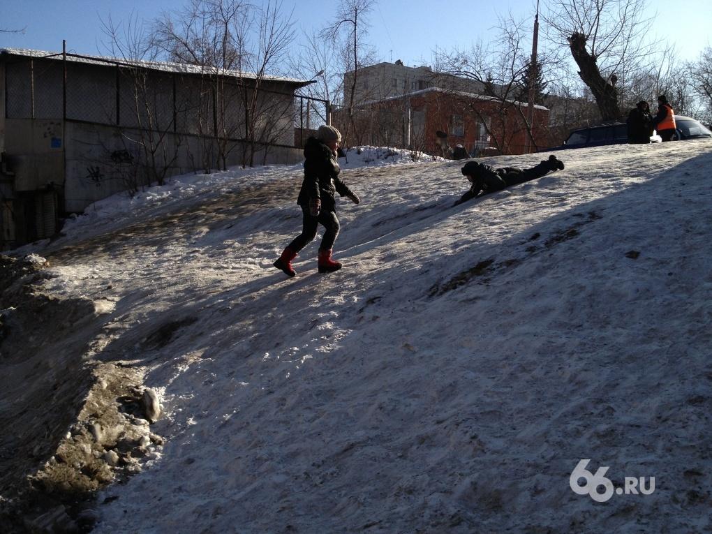 В Екатеринбурге уничтожили опасную горку