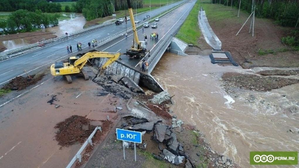 Разрушенный участок дороги Р-242 Пермь— Екатеринбург хотят восстановить к20июля