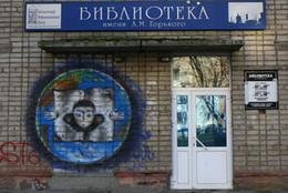 Уралмашевские поклонники Лермонтова сыграют в карты ради поездки в Омск