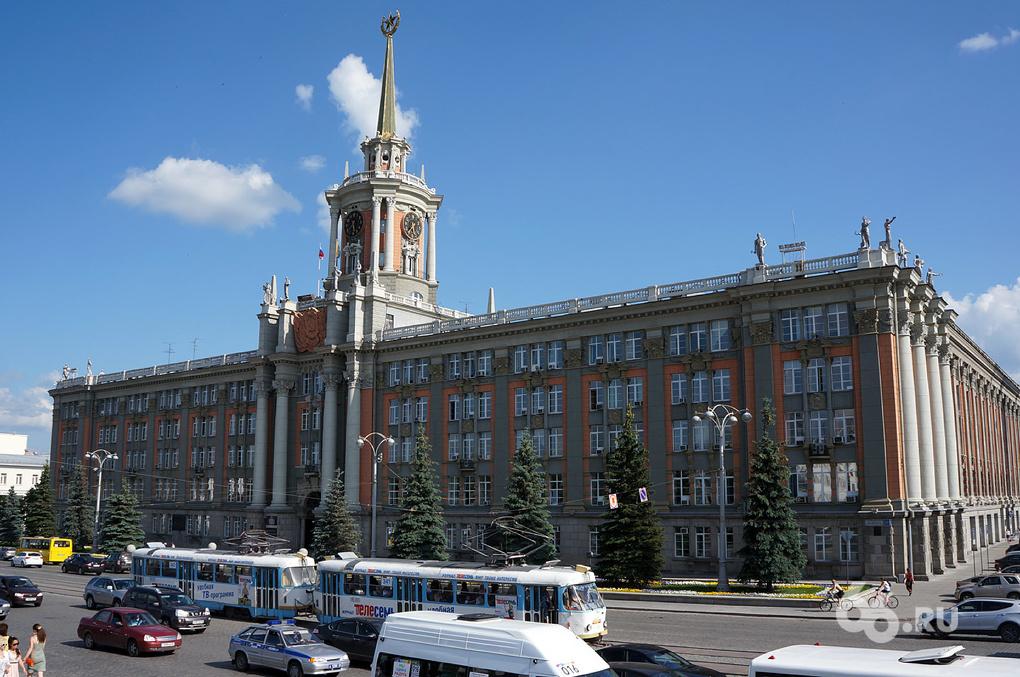 Фасад екатеринбургской мэрии отремонтируют за миллион рублей