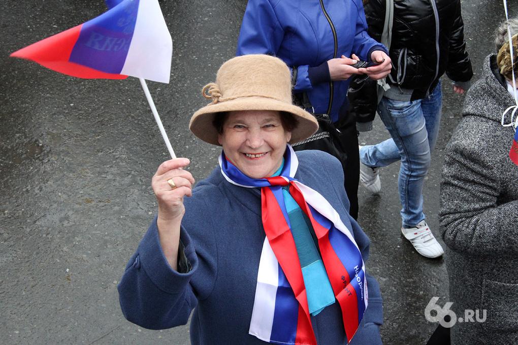 В Екатеринбурге устраивают конкурс красоты среди пенсионерок