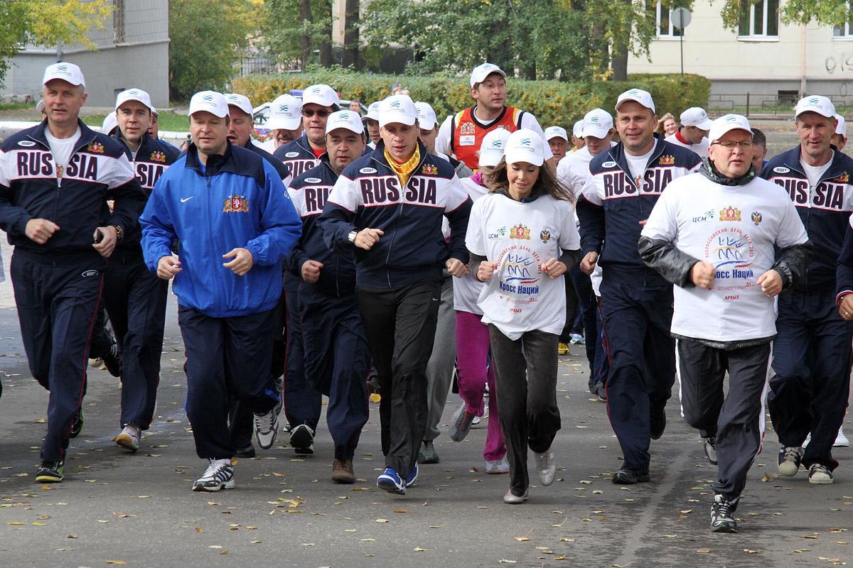 Свердловские чиновники урезали для себя «Кросс наций»