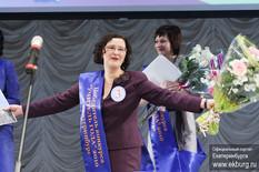 В Екатеринбурге выбрали лучшего учителя