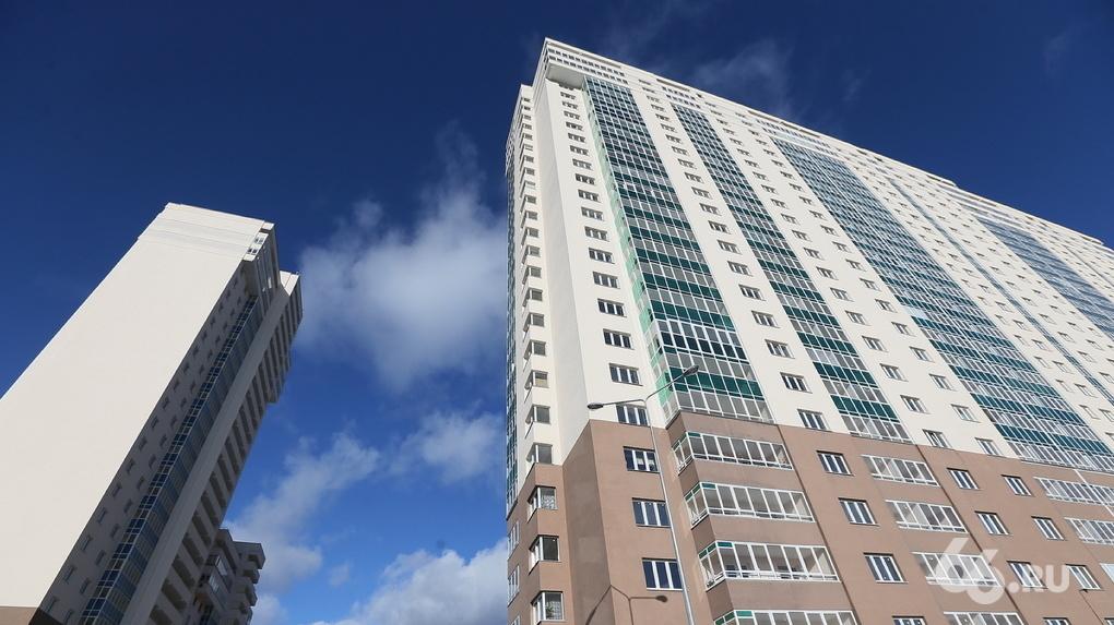 Спрос сильно вырос, но цены стоят на месте. Что происходит на рынке недвижимости Екатеринбурга