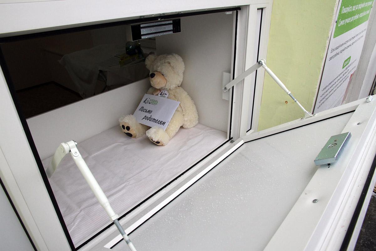 Репортаж 66.ru: В Екатеринбурге открылось «окно жизни» для ненужных детей