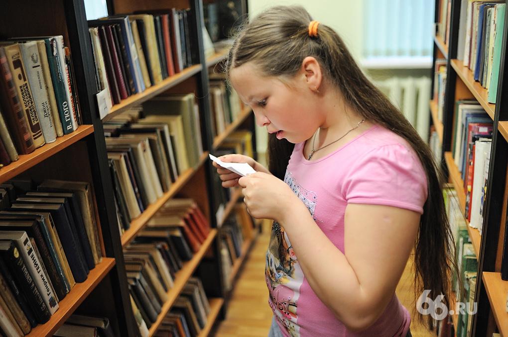 Любители чтения пришли в библиотеку на ночь глядя