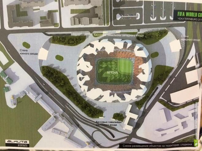 Макет реконструированного Центрального стадиона выставят в «Гринвиче»