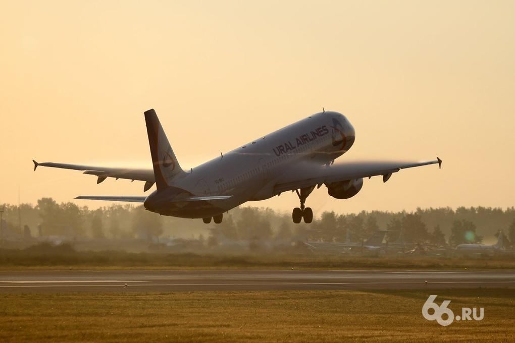 Перелет из Екатеринбурга в Крым обойдется в 3000 рублей. Может быть