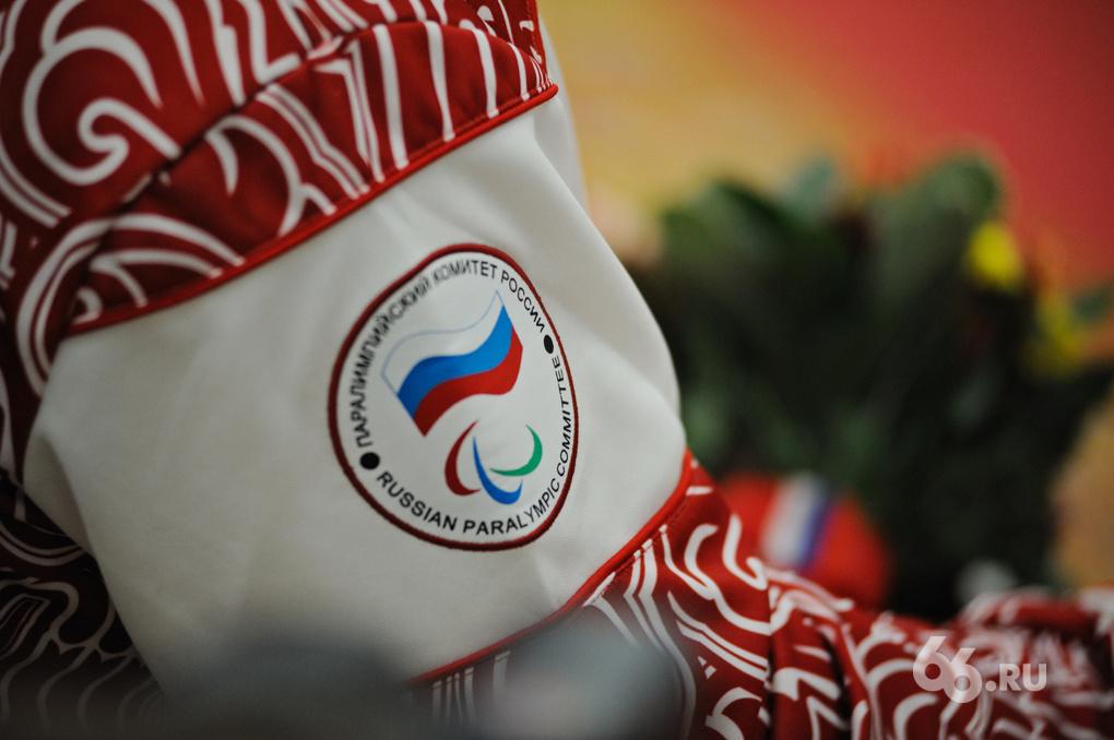 Свердловские паралимпийцы получили по 2,5 млн рублей за серебро