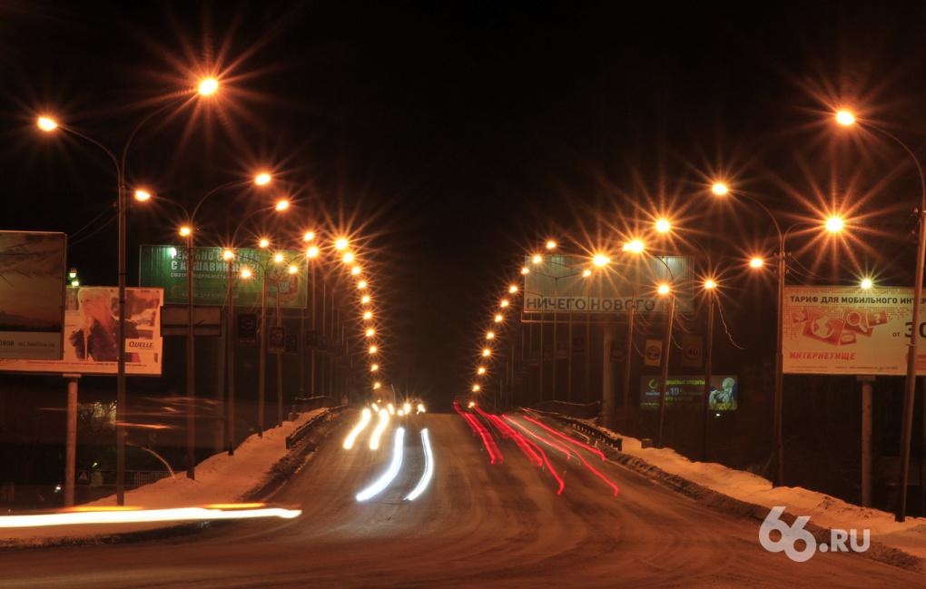 На окраинах Екатеринбурга установят фонари