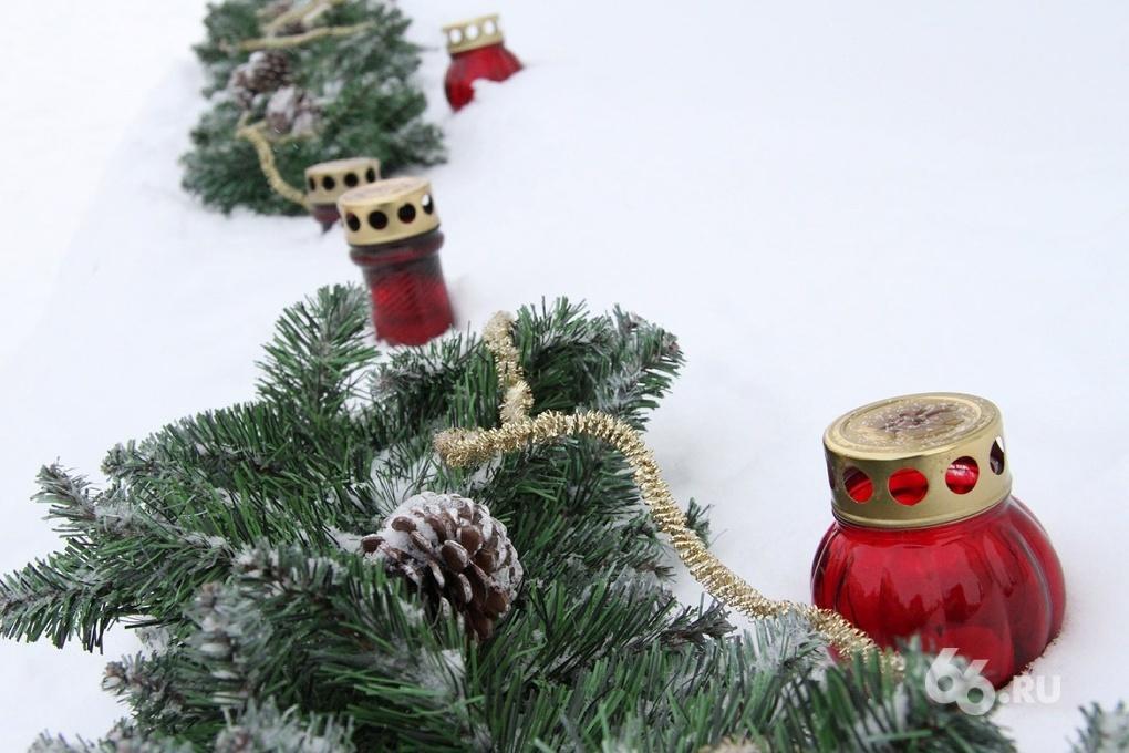 Кризис празднику не помеха: Краснотурьинск потратит на гирлянду 2,5 млн рублей
