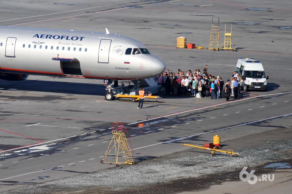 Лоукостер «Аэрофлота» назвал первые направления. Екатеринбург — в списке