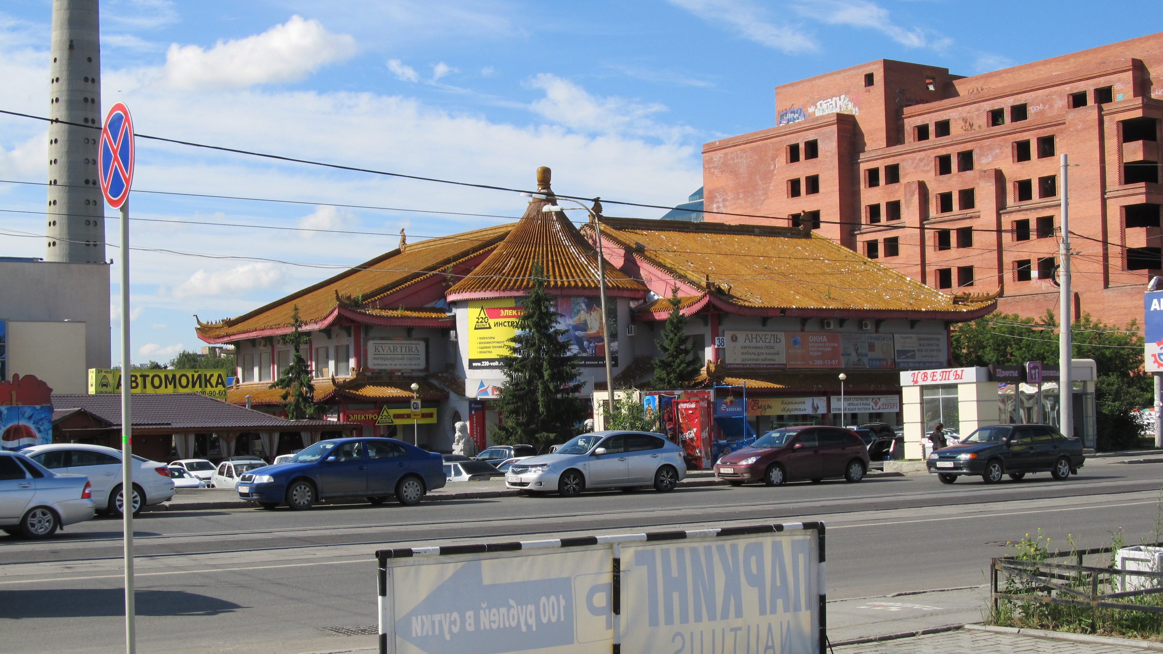 ВЕкатеринбурге выставили на реализацию сооружение прежнего ресторана «Харбин»