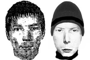 В Свердловской области ищут серийного убийцу старушек