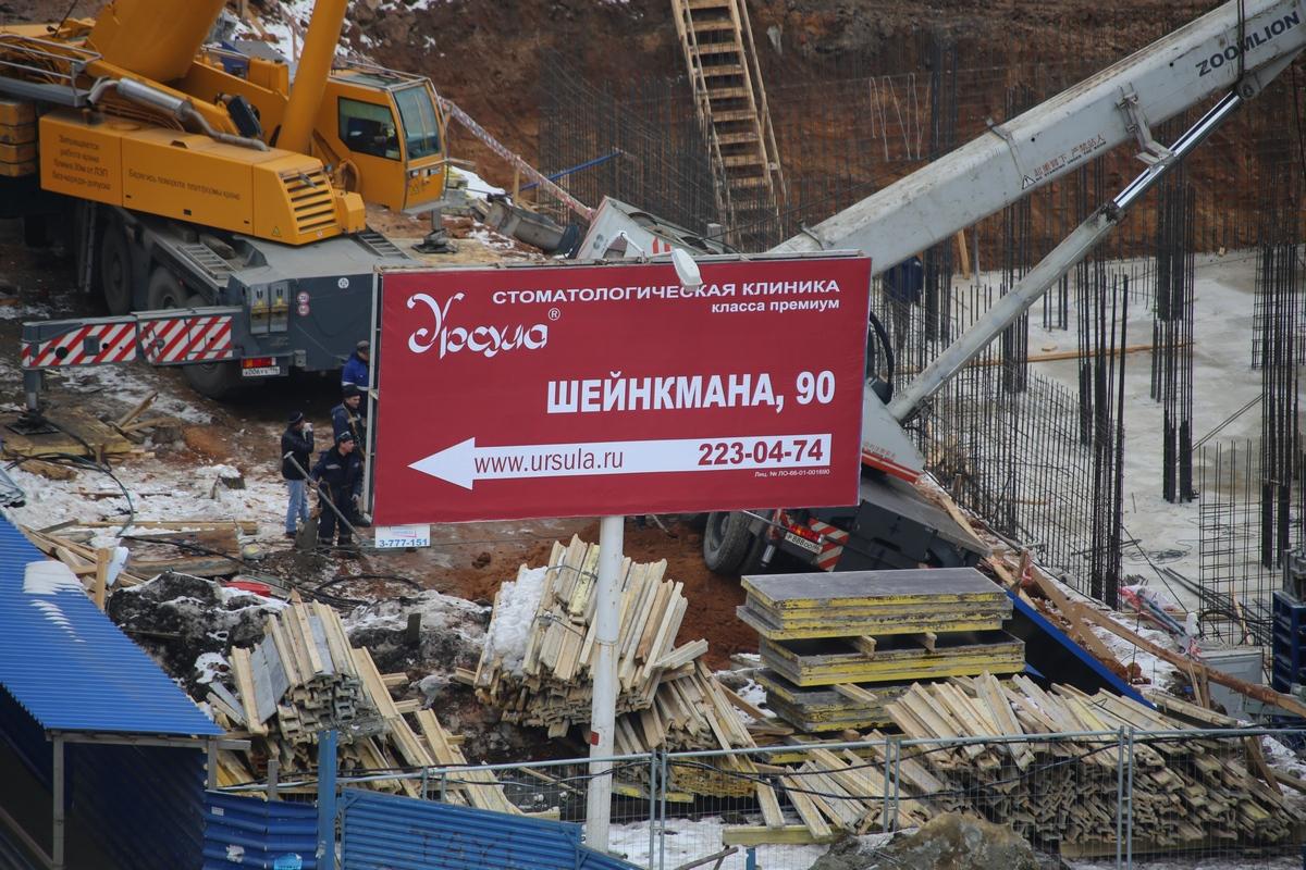 На стройке в центре Екатеринбурга поскользнулся и упал кран