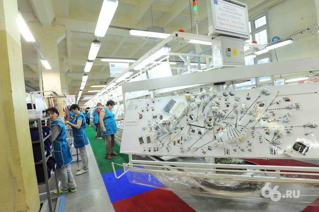 В Екатеринбурге начинают производить детали для АвтоВАЗа