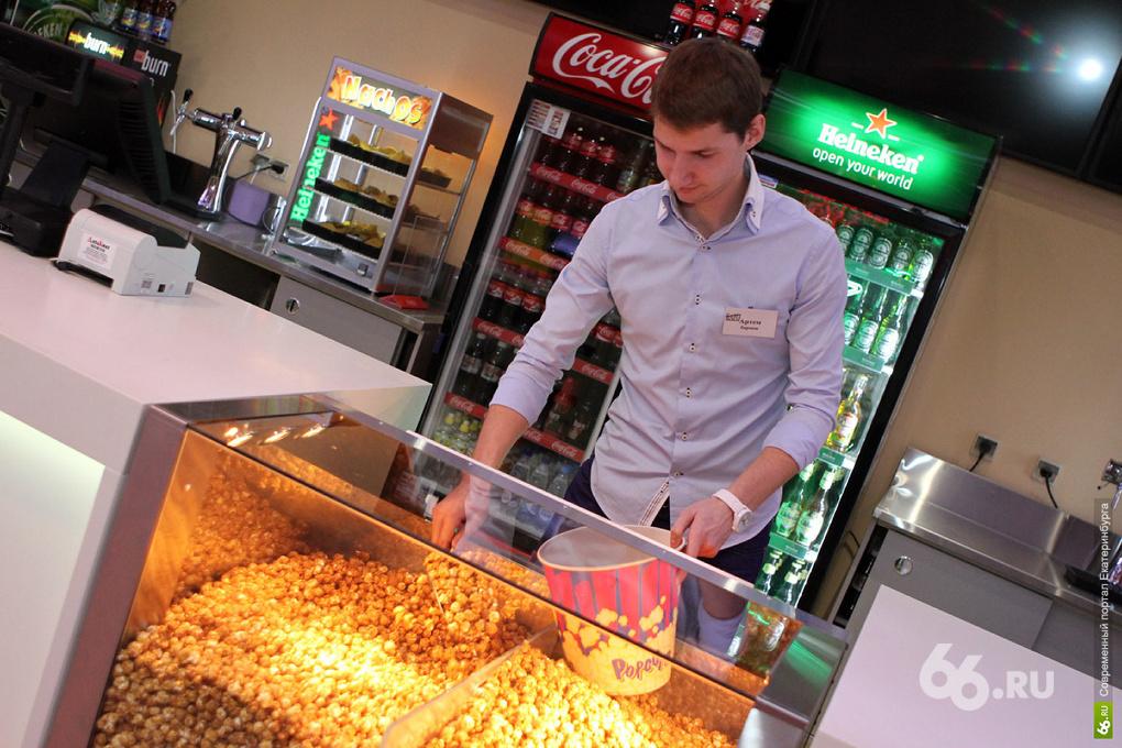 «Такого вы еще не пробовали». В Екатеринбурге появится «фабрика попкорна»
