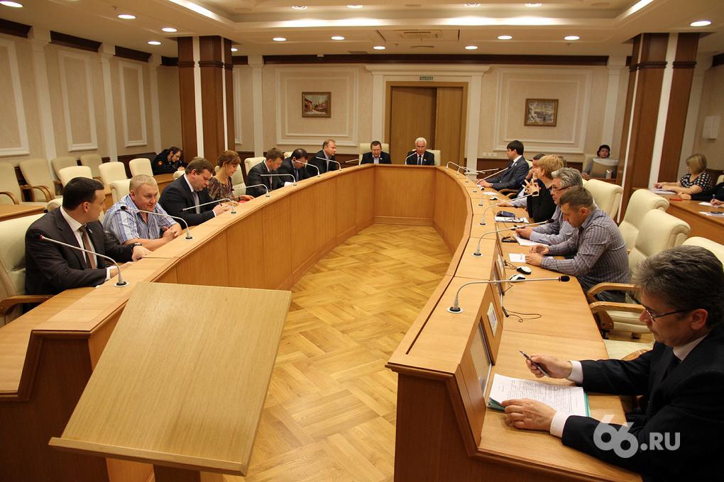 Спецкомиссия свердловских депутатов признала собственную профнепригодность