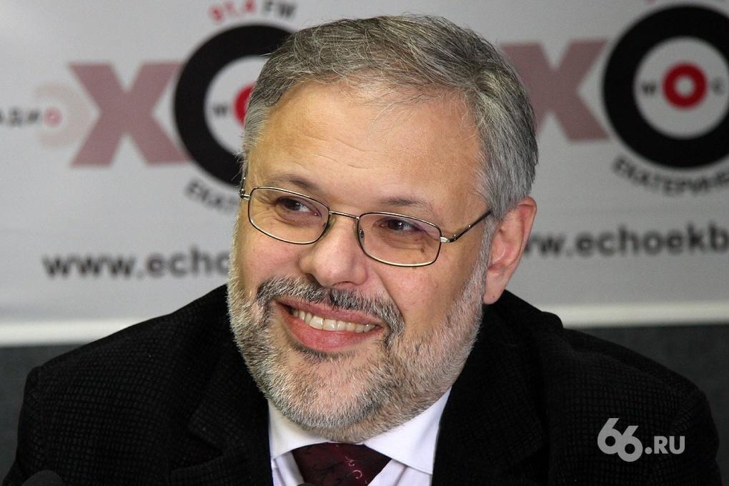 Михаил Хазин: «Хотите пенсию — рожайте больше детей. Лучше семь-восемь»