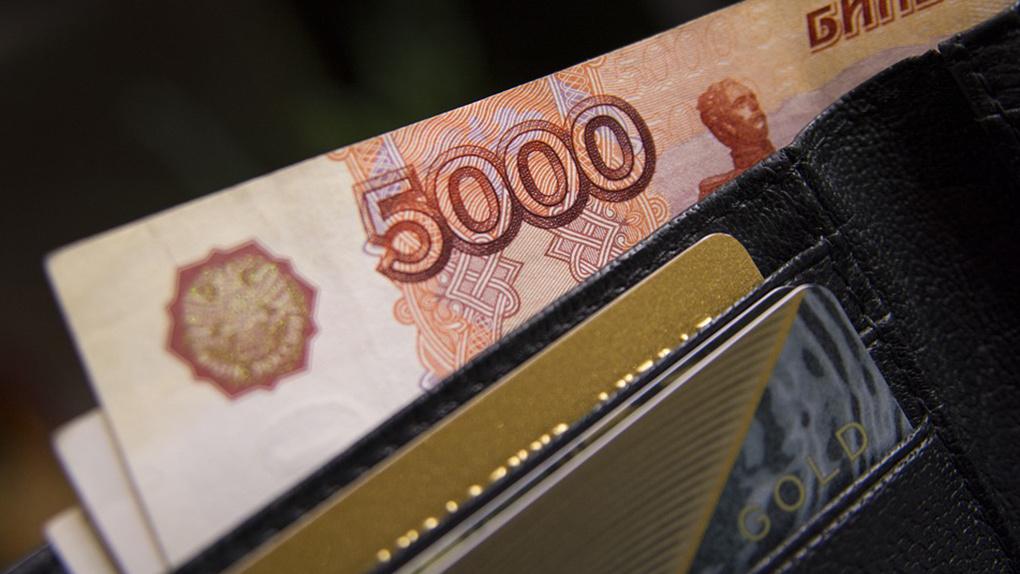 УБРиР снизил ставки по кредитам для малого бизнеса