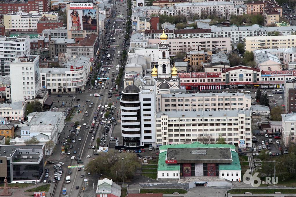 Екатеринбург перестроят по меркам ФИФА